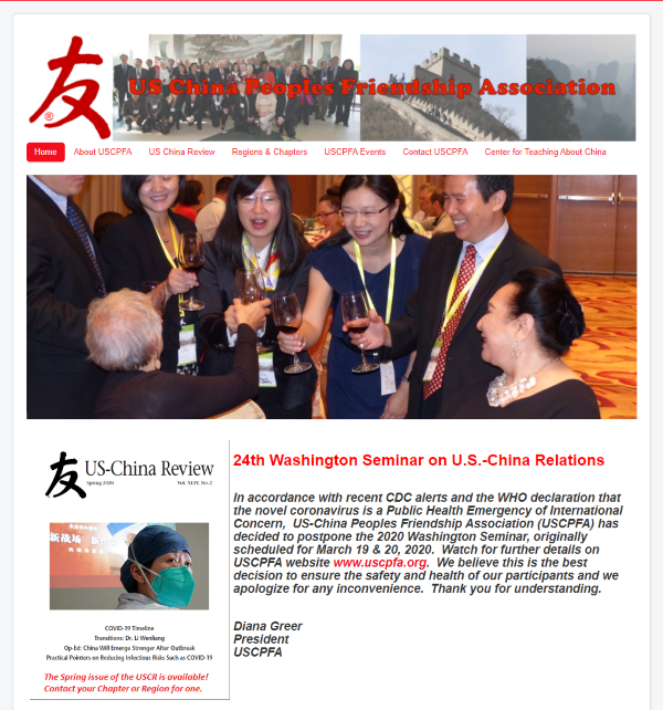 US China Peoples Friendship Association